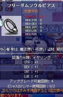 Maple100721_161230.jpg