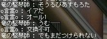 Maple100721_161438.jpg