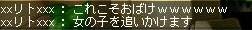 Maple100721_235610.jpg