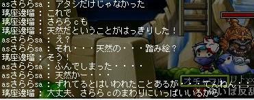 Maple100722_002959.jpg