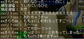 Maple100722_003159.jpg