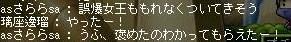 Maple100722_003347.jpg