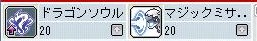 Maple100722_133738.jpg