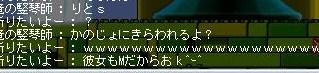 Maple100722_181238.jpg