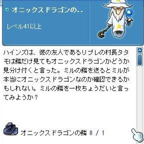 Maple100722_203204.jpg