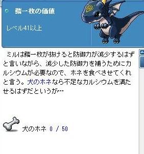 Maple100722_203212.jpg