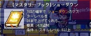 Maple100723_212507.jpg