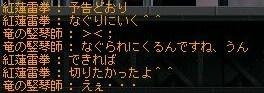 Maple100724_145834.jpg