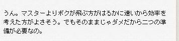 Maple100725_021711.jpg