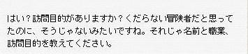 Maple100725_023948.jpg