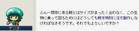 Maple100725_124923.jpg