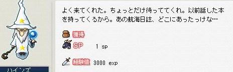 Maple100727_150015.jpg