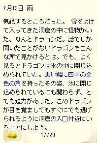 Maple100727_150409.jpg