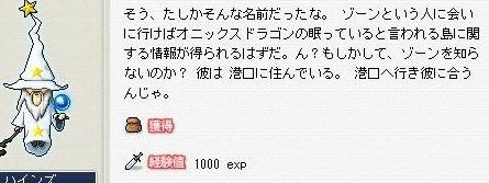 Maple100727_150708.jpg