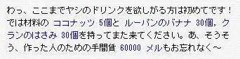 Maple100727_151632.jpg