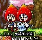 Maple100730_005057.jpg