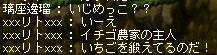 Maple100730_005524.jpg