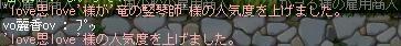 Maple100803_214749.jpg
