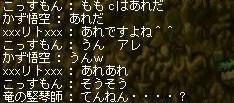 Maple100803_221225.jpg