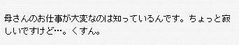 Maple100803_225951.jpg