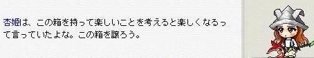 Maple100803_225959.jpg