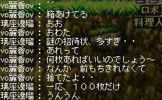 Maple100805_115022.jpg