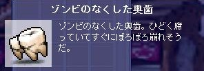Maple100805_115243.jpg