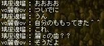 Maple100805_115323.jpg