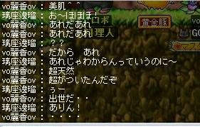 Maple100805_120428.jpg