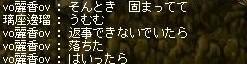 Maple100805_120900.jpg