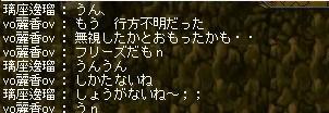 Maple100805_120927.jpg