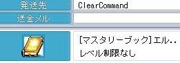 Maple100805_204702.jpg