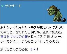 Maple100810_211656.jpg