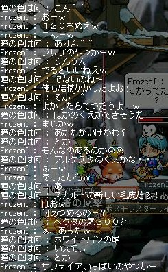 Maple100810_213256.jpg