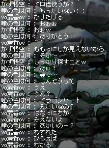 Maple100811_220631.jpg
