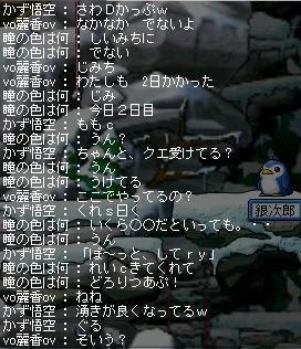 Maple100811_220641.jpg
