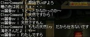 Maple100811_223416.jpg