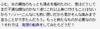 Maple100811_225803.jpg