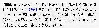 Maple100811_225813.jpg