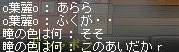 Maple100811_233932.jpg