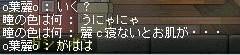 Maple100811_234121.jpg