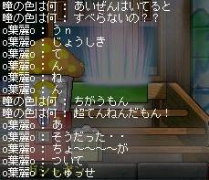 Maple100811_234337.jpg