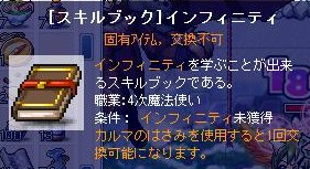 Maple100812_002855.jpg