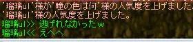Maple100812_004207.jpg