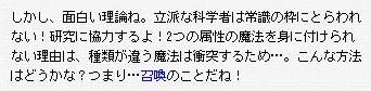 Maple100814_130244.jpg