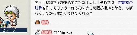 Maple100814_194354.jpg