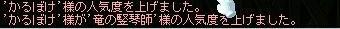 Maple100814_212907.jpg