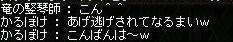 Maple100814_212917.jpg