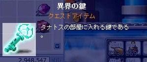 Maple100815_105347.jpg