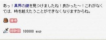 Maple100815_105554.jpg